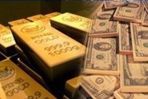 PionerProdukt / ПионерПродукт - Заноябрь золотовалютные резервы сократились на109 млн долларов