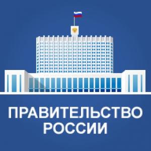 PionerProdukt / ПионерПродукт - В Чили одобрили применение российской вакцины «Спутник V»