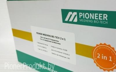 PionerProdukt / ПионерПродукт - Экспресс-тесты для определения остаточного количества β-лактамов и тетрациклинов в молоке, молочной сыворотке