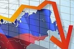 """PionerProdukt / ПионерПродукт - """"Рост"""" российской экономики нашел печальное объяснение"""