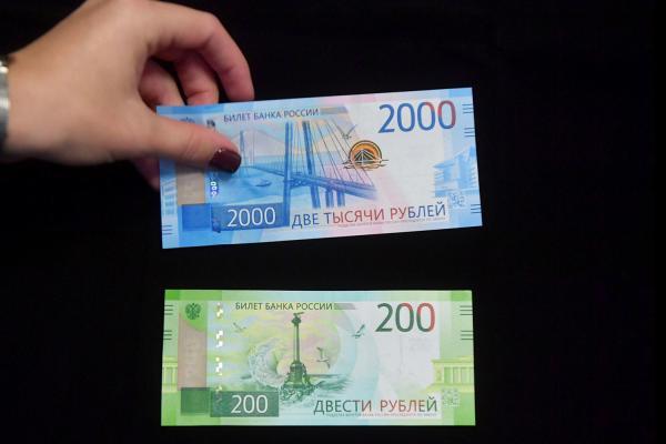 PionerProdukt / ПионерПродукт - В России презентовали новые банкноты. На одной из них изображены символы Севастополя