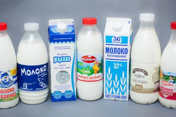 PionerProdukt / ПионерПродукт - Минсельхозы России и Беларуси обсуждают создание единой компании-трейдера молока