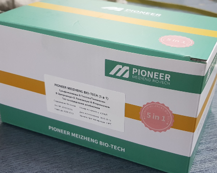 PionerProdukt / ПионерПродукт - PIONER 5-in-1 express tests for the determination of sulfonamides, tilosine, tilmicosine, lyncomycin, erythromycin, fluoroquinolones