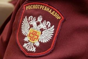 PionerProdukt / ПионерПродукт - Красноярский край ввел обязательную вакцинацию для работников ряда сфер