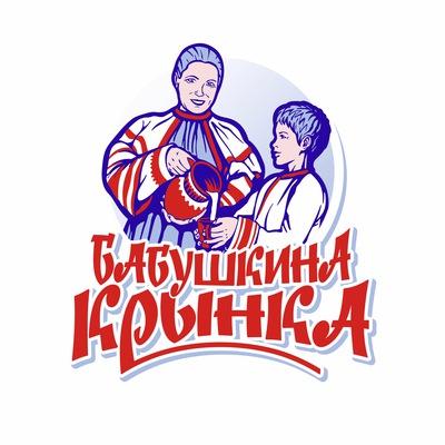 PionerProdukt / ПионерПродукт - Кочанова: филиалы крупных производств в малых городах обеспечивают равномерное развитие регионов