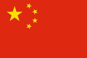 PionerProdukt / ПионерПродукт - В Китае произошла вспышка птичьего гриппа, заразились люди