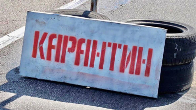 PionerProdukt / ПионерПродукт - Тульская область: в двух деревнях Белевского района введен карантин из-за АЧС