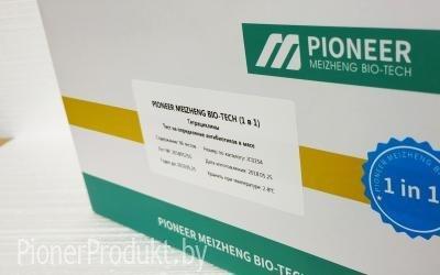 PionerProdukt / ПионерПродукт - Экспресс-тесты для определения остаточного количества тетрациклинов в мясе