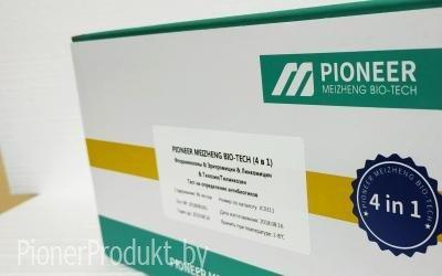 PionerProdukt / ПионерПродукт - Экспресс-тесты для определения остаточного количества  фторхинолонов, эритромицина, линкомицина, тилозина и тилмикозина в молоке, молочной сыворотке